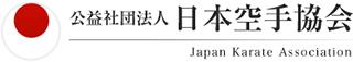 空手道場ロゴ